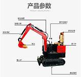 厂家直销 鲁匠 小型挖掘机适用于园林农业工程;