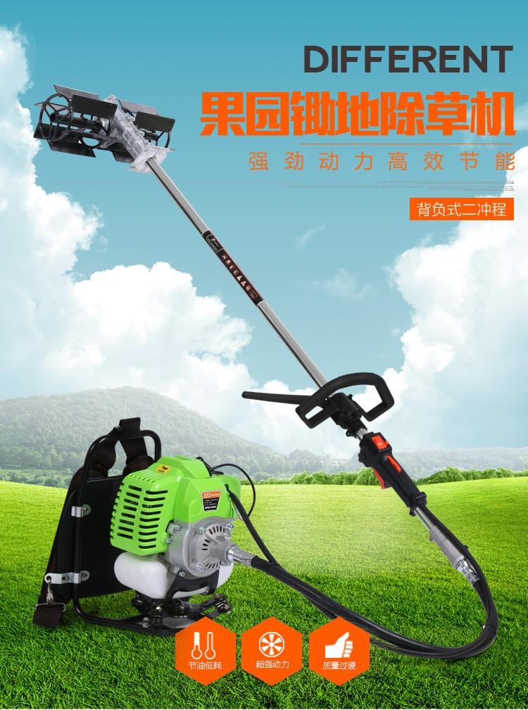厂家直销 小型果园大棚二冲程四冲程割草机 背负式割草机 锄草机