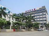 广州华检商品检验是专业提供验厂,验货,监装的第三方验货公司;