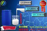 陕西有机硅消泡剂长年销售消泡剂大量优惠