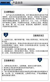 寧夏化工推薦優級品 不鏽鋼酸洗鈍化劑 延安盛源優質不鏽鋼酸洗鈍化劑;