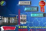 西安化工厂家供应优质 混凝土固化剂,硬化剂 量大从优;