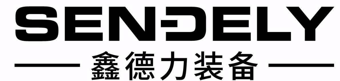 鑫德力logo_萬能看圖王.jpg