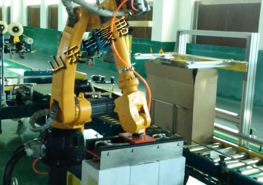 機器人裝箱水印01.jpg