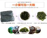 水产干货海产品无沙盐渍烘干特级海带丝6斤装;