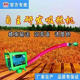 小型車載吸糧機抽糧機裝袋機小麥玉米大豆干粉顆粒全自動上料機