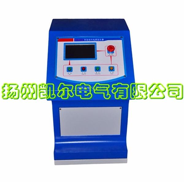 全自动大电流发生器 200-30000A 中文打印 原厂直供