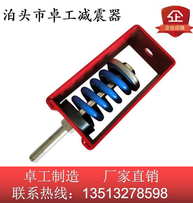 廣東吊式彈簧減震器 XHS型管道用減震器