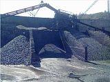 優質煤塊/鍋爐燃煤/鍋爐煤/煤炭/原煤/電煤/中山煙煤/中山無煙煤/;