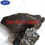 栗经理推荐 高温沥青(煤) 耐高温 耐火材料使用;