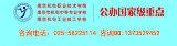 南京机电中等专业学校电气自动化设备安装与维修专业怎么样