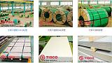 广东太钢不锈钢加工配送有限公司;
