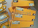 供应卡特CAT品牌配件-卡特挖掘机,推土机,发电机等;