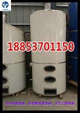 安徽合肥屠宰厂10立方沼气烧热水用多大型号的供暖能源锅炉;