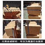 高铝质耐火砖 锚固砖 工业窑炉用 吊挂砖;