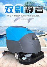 快3UU直播场办公楼手推全自动双刷洗地机免费上门试机;