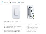 SY厂家直供美规墙壁开关 WiFi smart switch 语音控制智能开关;