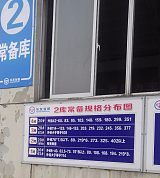 江苏 无缝钢管 结构用无缝管;