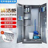 杭州不锈钢柜批发 不锈钢柜厂家 201不锈钢柜定制
