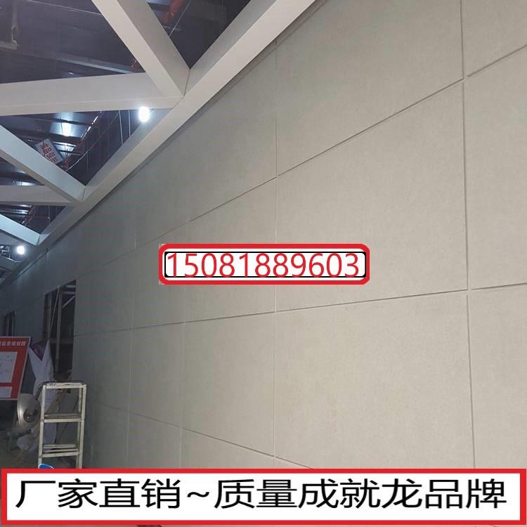清水板厂家建筑外墙装饰板规格133-1548【9907】价格尺寸详情全国配送