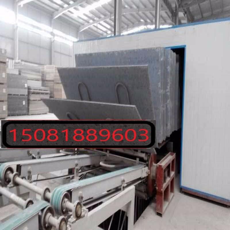 水泥压力板厂家型号133-1548【9907】24mm钢结构底板全国配送