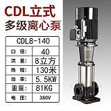 青海南元水泵南方不锈钢变频多级恒压泵增压泵立式管道离心泵