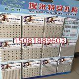 矿棉板厂家型号133#1548#9907规格花型丰富保质保量全国配送;