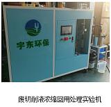 广东一体化污水处理设备;
