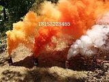 专业厂家 高温炎热,易引发火灾 消防队演习用演习烟雾罐