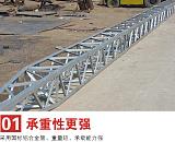 抱桿 鋁合金框架式人字型抱桿 內懸浮扒桿 錳鋼管式抱桿 電力組塔;
