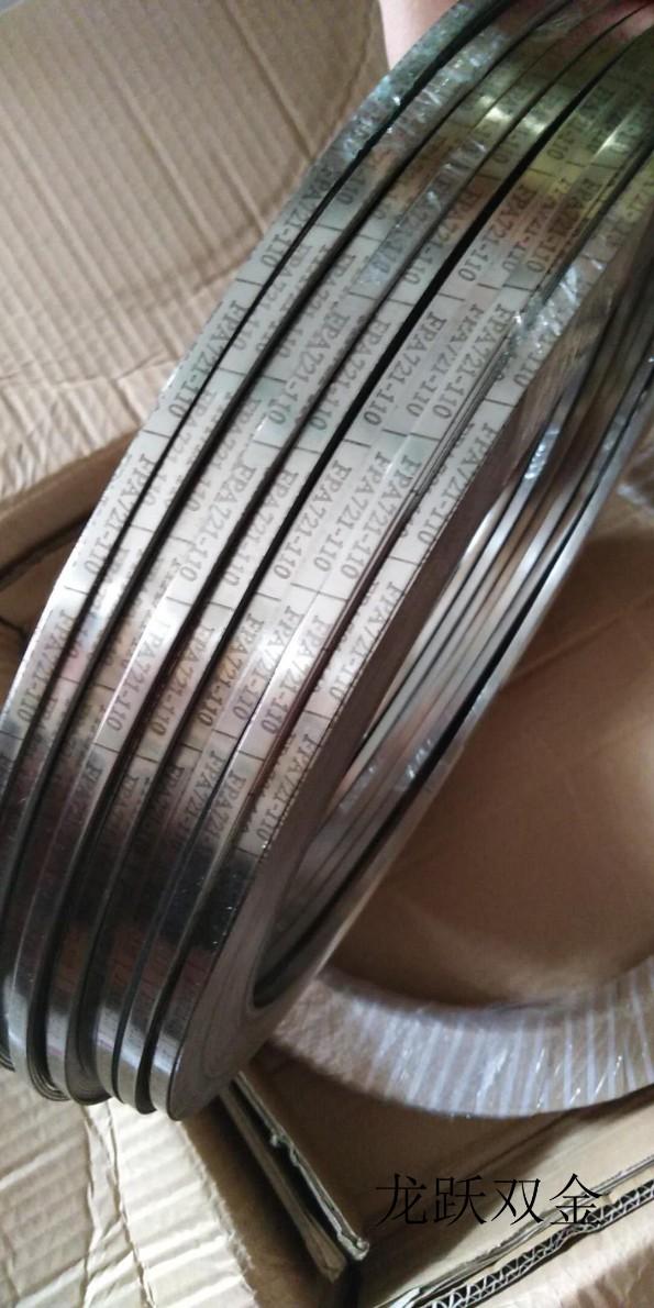 供應0.6mmTB97/16熱雙金屬片