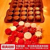糖果模具专用硅胶耐高温的液体硅胶 食品级模具硅胶 环保无毒;