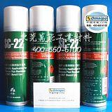 正品SC-22环保清洗剂 SMT设备清洁剂 打印机锡膏残留用清洗剂;