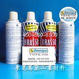 原装正品英国BRASSO擦铜油 擦铜水 抛光水 擦亮剂 金属翻新;