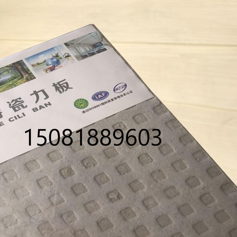 瓷力板厂家_瓷力板防火防潮厂家超大规格1331*5489*907mm大量批发全球