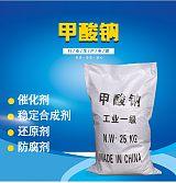 山东济南甲酸钠优质甲酸钠融雪剂专用甲酸钠;