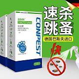 灭跳蚤 呋虫胺跳蚤药 跳蚤 灭跳蚤药 水剂;