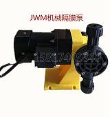机械隔膜计量泵自动加药泵水处理投药泵耐酸碱加药泵;
