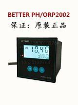 BETTER/比特PH控制器PH/ORP水质检测仪表;