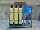 热销锅炉软化水处理设备 工业锅炉全自动软化水设备 小型软水器;