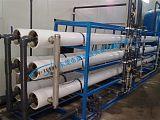全自动反渗透RO设备 3t/h医药化工UF超滤净水设备 超滤软化水设备;