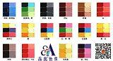建筑專用顏料色漿,水性色漿,無樹脂色漿全國招商;