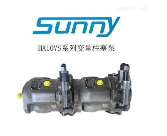 美國桑尼變量柱塞泵HA16/45/70/80-F-R-04-H-S-K-32-V