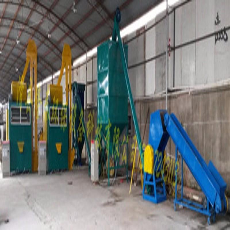 环保型铝塑分离设备 铝塑分离机 铝塑复合物分离设备