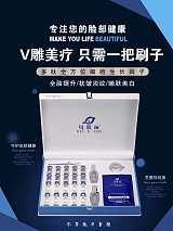 广州娇美 美容院抗衰去皱 紧致V脸套盒 品牌定制代加工生产