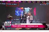 签艺文化传媒(上海)有限公司缉毒题材电影《斩毒》李幼斌出演项目介绍;