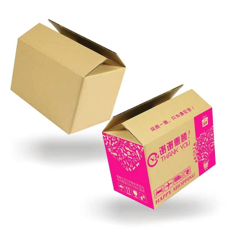 山西紙箱廠太原紙箱包裝印刷廠生產加工紙箱紙盒
