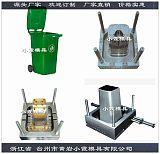 中国塑料注塑模具厂家塑料10升垃圾桶模具设计制造;