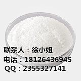 氢溴酸CAS10035-10-6现货价格18126436945;