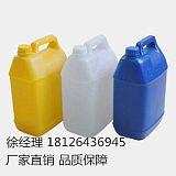 茶碱CAS58-55-9现货供应价格18126436945